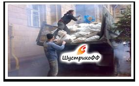 Мусор в контейнере - Шустриков