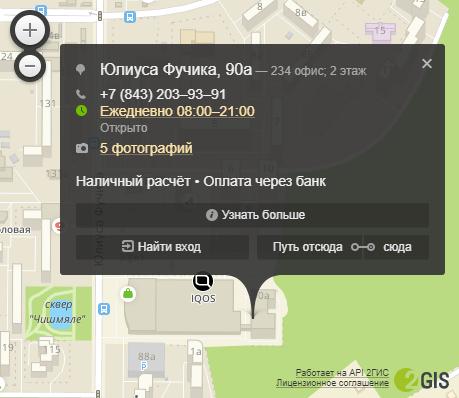 Посмотреть на большой карте
